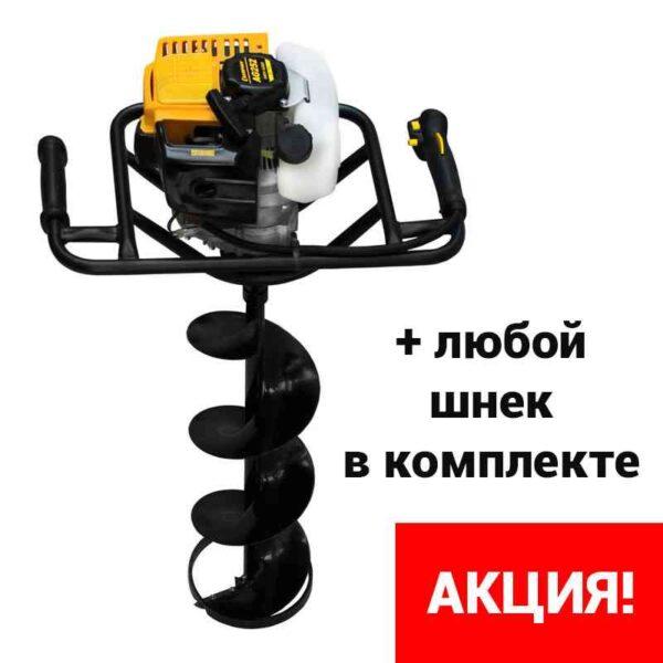 Аренда бензобура Champion AG252 в подарок любой шнек в Минске