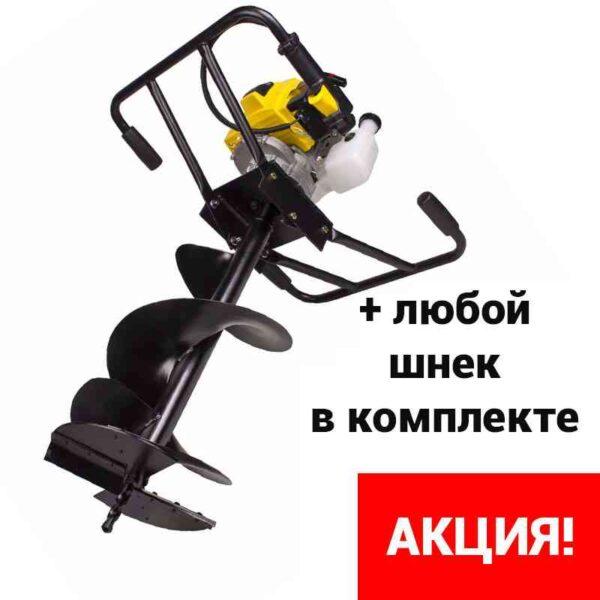 Аренда бензобура Champion AG364 в подарок любой шнек в Минске